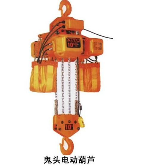 kito链条电动葫芦 日本鬼头kito电动葫芦 昱嘉起重机